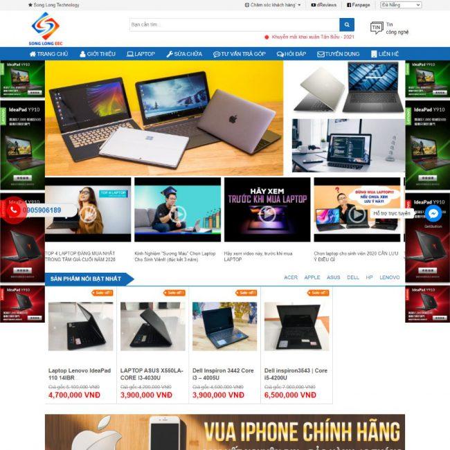 Website Song Long Technology